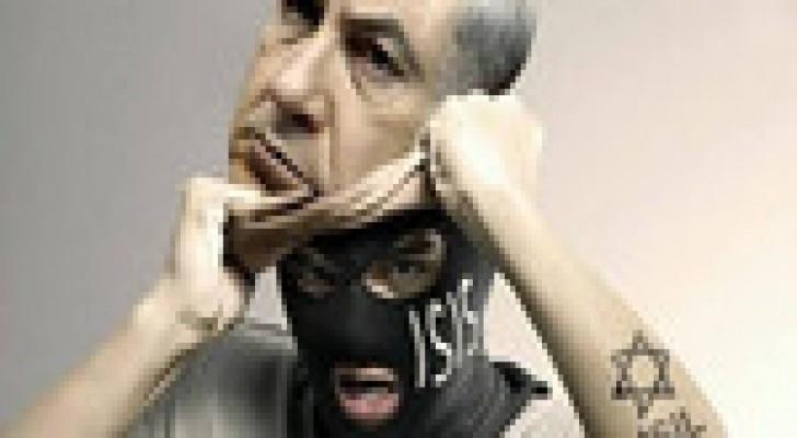 الأمم المتحدة تكشف عن علاقة بين عصابة داعش وقوات الإحتلال الإسرائيلي