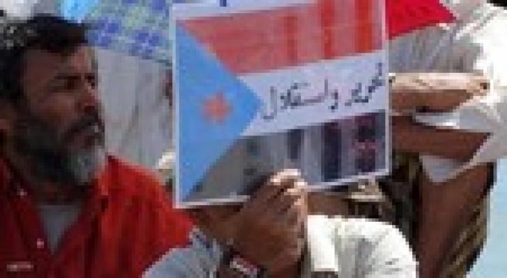 عدن.. احتجاجات تؤجل اجتماعا لمواجهة الحوثيين