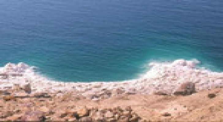 الاحتلال الإسرائيلي يحرم الفلسطينيين من استغلال موارد البحر الميت
