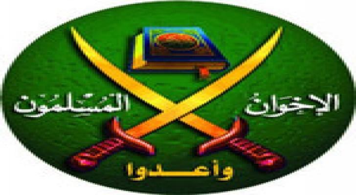 الإخوان المسلمون يصدرون بيانا حول محاكمة بني ارشيد .. تفاصيل