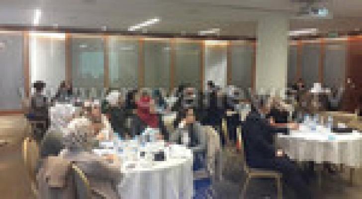 """جلسة تشاورية حول إعلان """"بيكين+20"""" و المرأة و الأمن و السلام"""