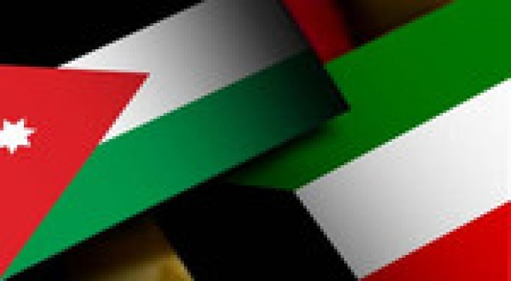 """""""العمل"""" فرص عمل في دولة الكويت"""