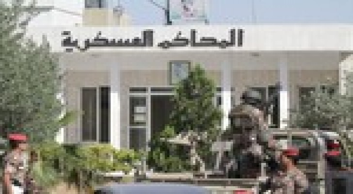 """أمن الدولة تصدر أحكاما في قضايا تتعلق ب """"داعش"""" و """"النصرة"""""""
