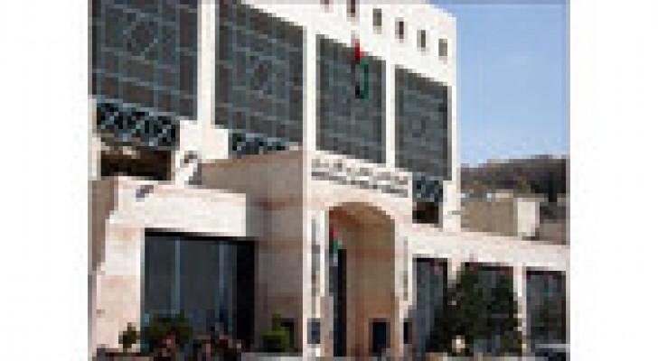 افتتاح المؤتمر الإقليمي حول أنظمة ضمان الودائع