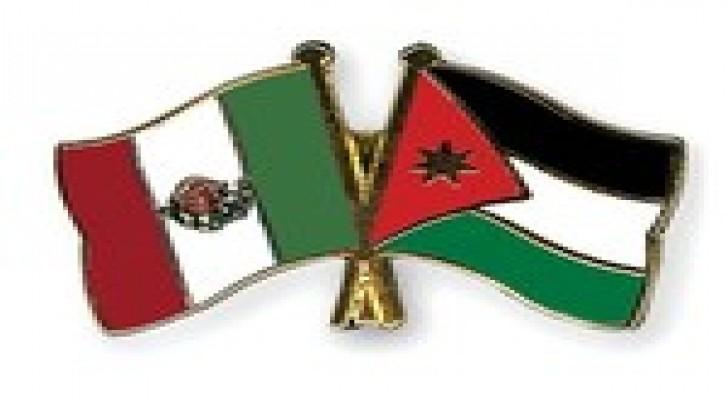 جولة مفاوضات لتوقيع اتفاقية تجارة حرة بين الأردن والمكسيك