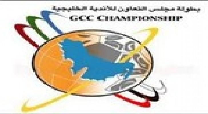 المنامة البحريني يهزم النصر الإماراتي في خليجي 30 للأندية