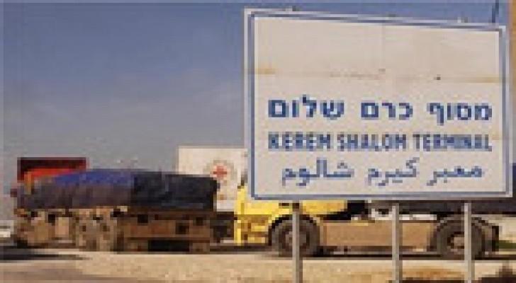 ادخال 460 شاحنة ووقود الى غزة عبر كرم ابو سالم