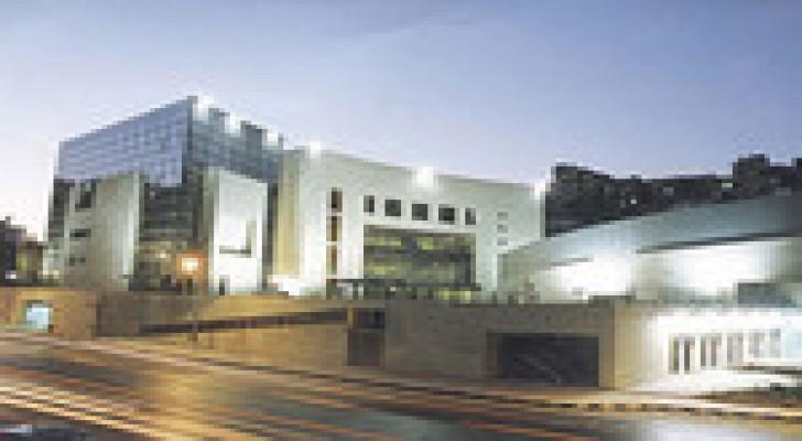 امانة عمان تدعو لتسديد ضريبة المسقفات والاستفادة من إعفاءات الغرامات