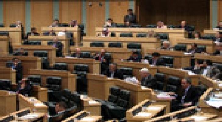 أمانة النواب تعلن حضور وغياب الجلسة الصباحية