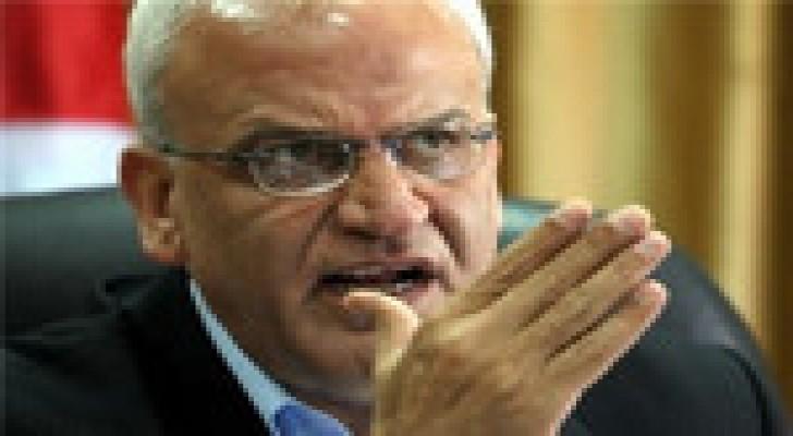 عريقات: الأمن والاستقرار بالمنطقة يتحقق بتجفيف مستنقع الاحتلال الإسرائيلي