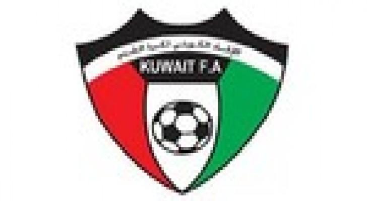 الكويت تستضيف كأس الخليج القادمة بعد اعتذار العراق