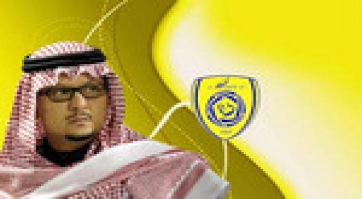 الاتحاد السعودي يغرم الامير فيصل بن تركي 50 ألف ريال