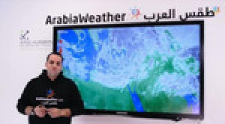 """طقس العرب لرؤيا"""": استمرار  العاصفة """" جنى"""" حتى عصر السبت"""
