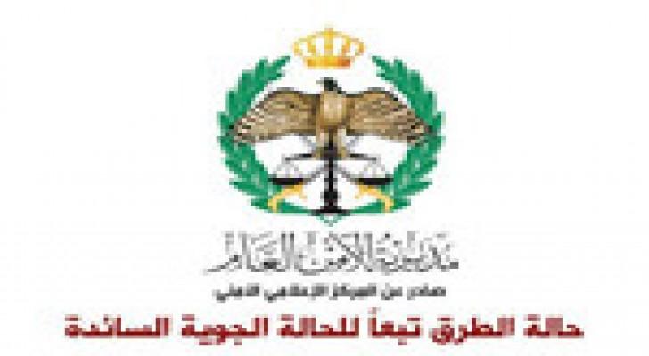 حالة الطرق في المملكة الجمعة تحديث (4)