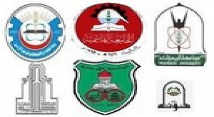 جامعات تؤخر الدوام واخرى تعلقه تحديث مستمر