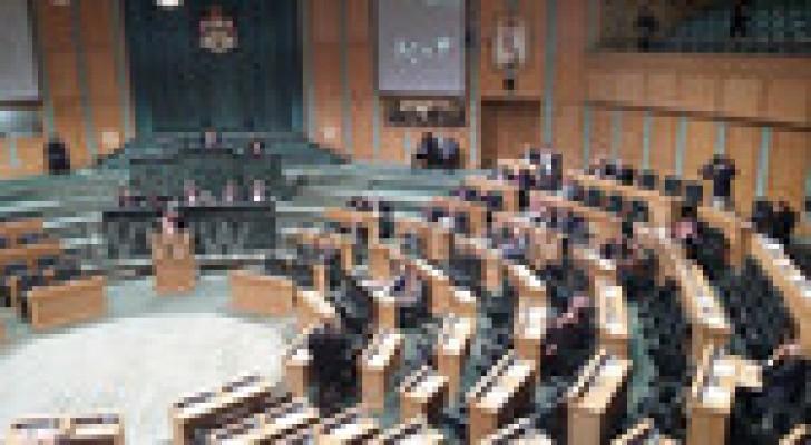 مجلس النواب يناقش موازنة 2015