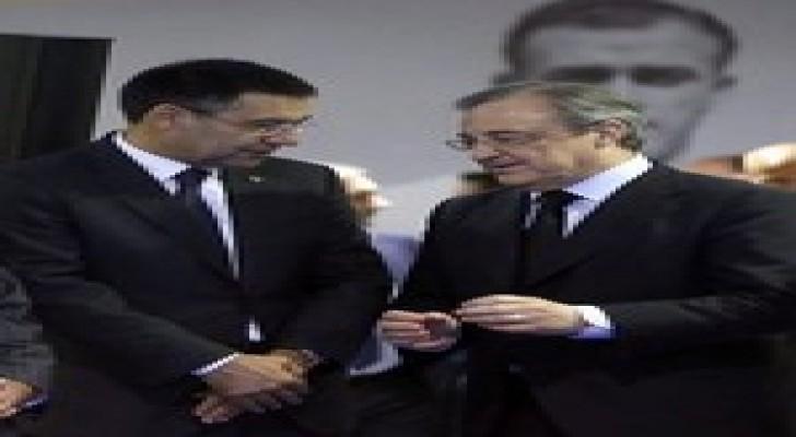 رئيس برشلونة يتهرب من مقابلة رئيس ريال مدريد