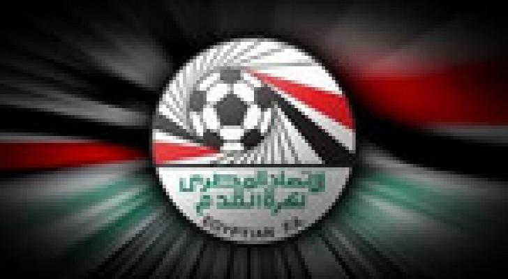 مصر تنسحب من استضافة أمم أفريقيا 2017 لدعم الجزائر