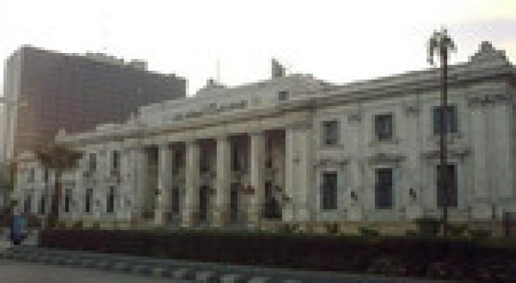 """محكمة مصرية ترفض دعوى اعتبار الجماعة الإسلامية والجبهة السلفية """"منظمتين إرهابيتين"""""""
