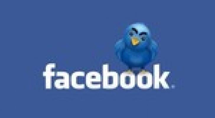 فرنسا تطلب مساعدة فيسبوك وتويتر في محاربة الإرهاب