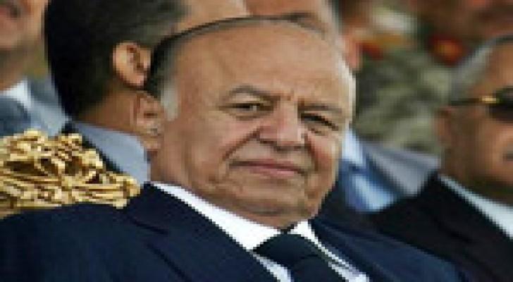 """الرئيس اليمني """"يتراجع عن الاستقاله ويمارس مهامه من عدن"""""""