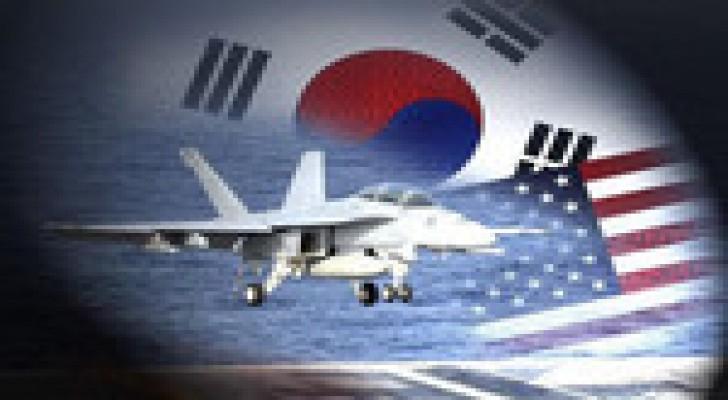 مناورات كوريا الجنوبية وأمريكا تبدأ مطلع مارس آذار المقبل