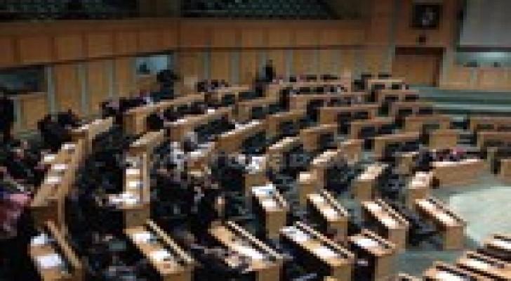 القانونية النيابية تشكل لجنة للنظر بطلبات الاذن لرفع الحصانه عن عدد من النواب