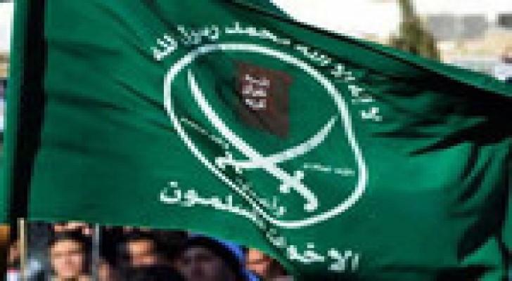 """قرار مرتقب بالموافقة على تأسيس حزب باسم """"الإخوان المسلمين"""""""