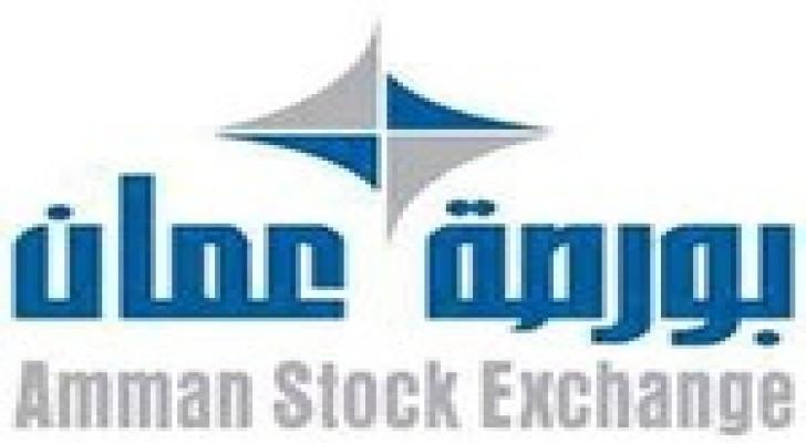 مؤشر بورصة عمان يغلق على ارتفاع  نسبته0.02%