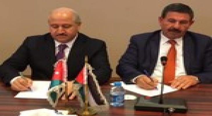 """توقيع اتفاقية المرحلة الأولى لـ """" ناقل البحرين"""""""