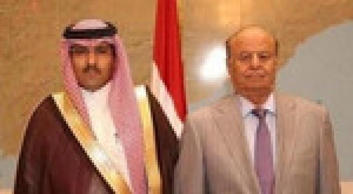 السفير السعودي يستأنف عمله من عدن
