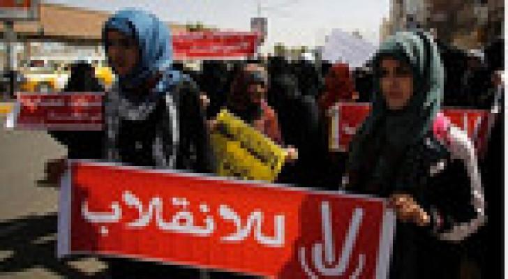 """مظاهرات حاشدة بصنعاء ضد """"انقلاب الحوثيين"""""""