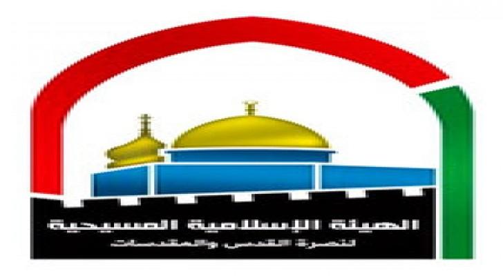 الهيئة الإسلامية المسيحية: انهيارات بالقدس القديمة جراء حفريات الاحتلال