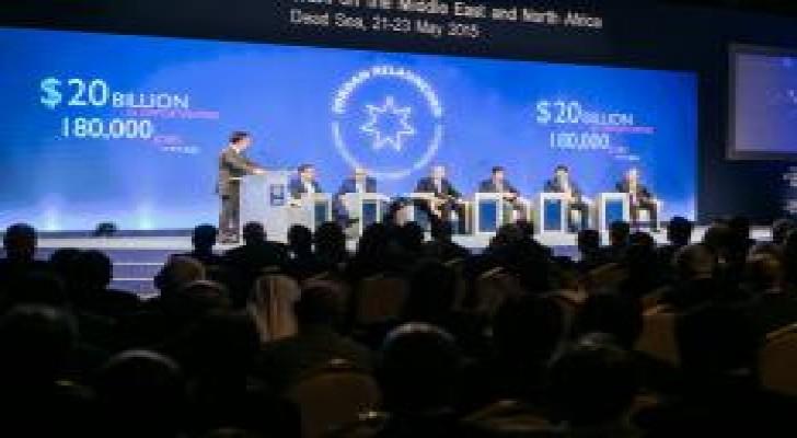 جلسة في دافوس تناقش الفضاء الالكتروني وإرهاب داعش