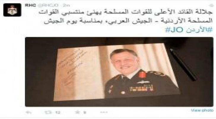 الملك يهنىء منتسبي القوات المسلحة بيوم الجيش .. صورة