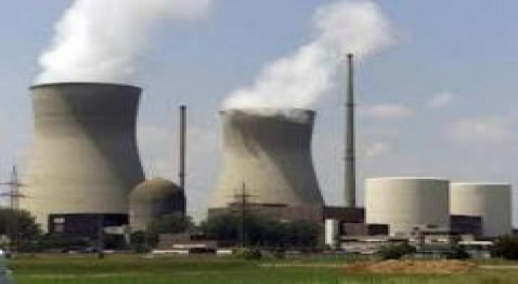 مناقشة قانون التصديق على اتفاقية فينا حول الأضرار النووية لسنة 2015