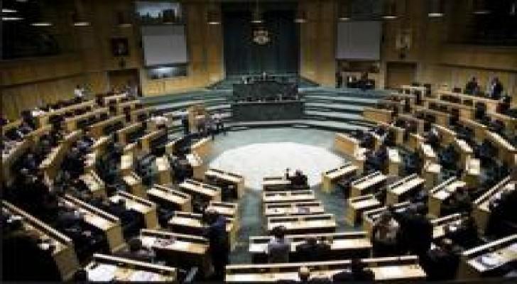 النواب يناقشون مشروع قانون اعمال الصرافة لعام 2015