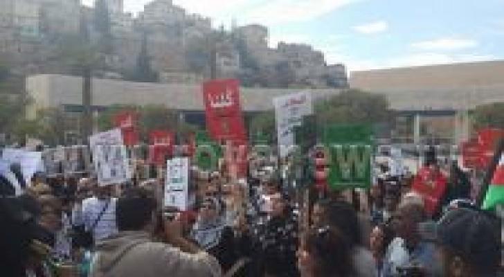 """وقفة تضامنية بعنوان """"نساء من أجل فلسطين""""...صور"""