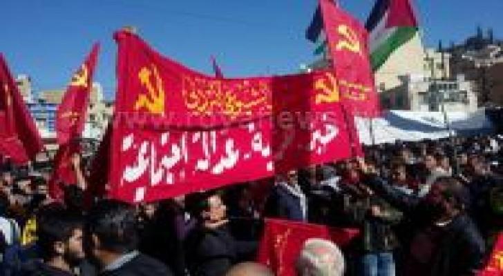 مسيرة للأحزاب اليسارية وسط عمّان .. صور