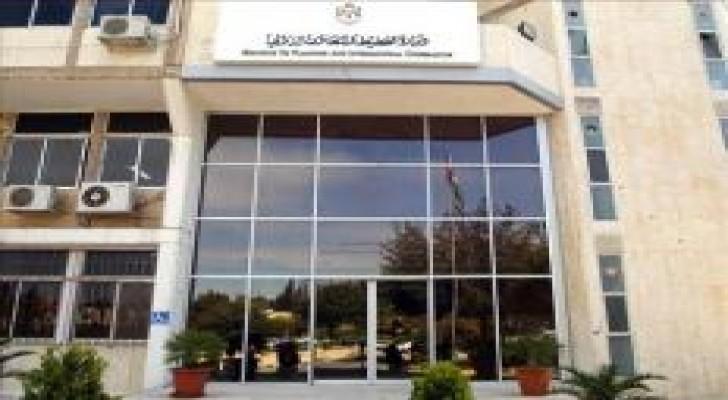 128 مليون يورو مساعدات إضافية للأردن