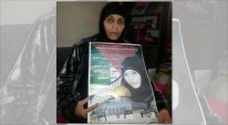 تشييع جثمان شهيدة فلسطينية احتجزها الاحتلال الإسرائيلي