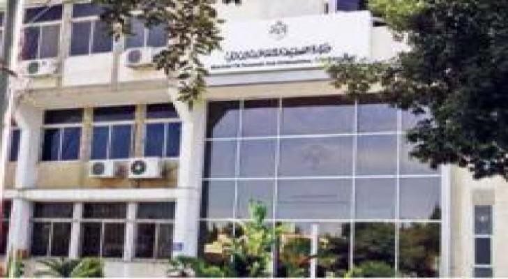 """إطلاق تقرير عن """"الأوضاع الاقتصادية في الأردن لخريف 2015"""""""