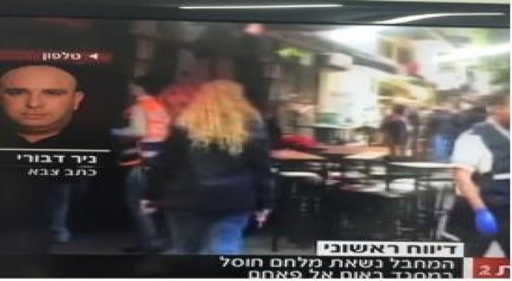 استشهاد منفذ عملية تل أبيب برصاص الاحتلال في واد عارة ..صور