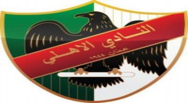 النادي الاهلي يعلن موعد التوقيع الرسمي لاستضافة بطولة الاندية العربية