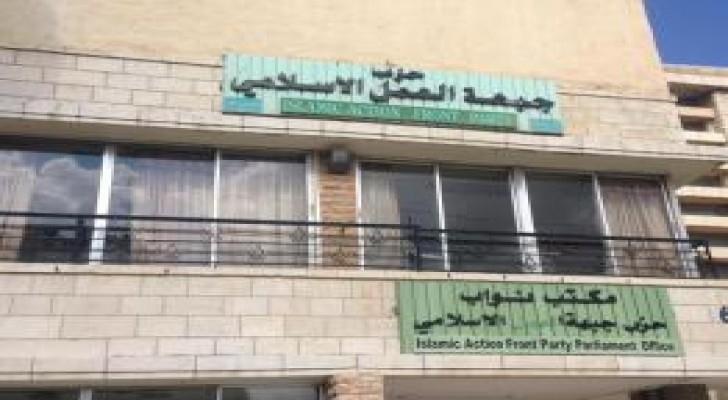 ابو السكر لرؤيا : لا يمكن الاستمرار بالعمل الحزبي .. تفاصيل