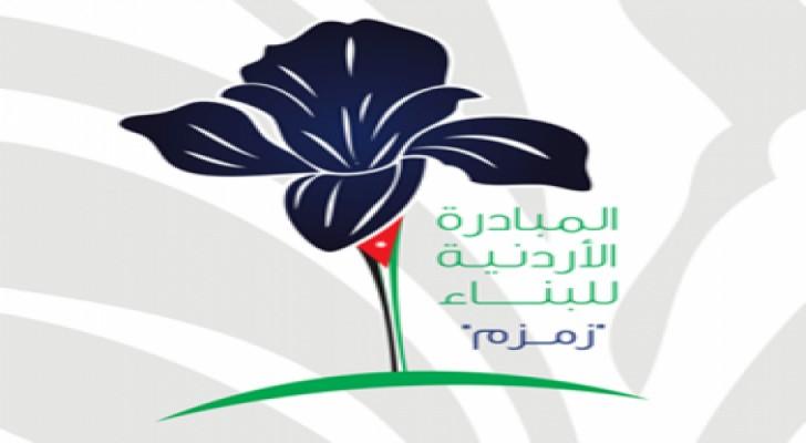 مبادرة زمزم تعلن قرب إشهار حزب جديد .. تفاصيل
