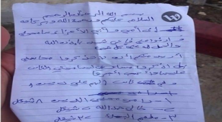 ماذا كتب الشهيد أحمد لأمه وأبيه؟.. صور