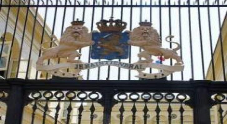 اغلاق القنصلية الهولندية في اسطنبول .. تفاصيل