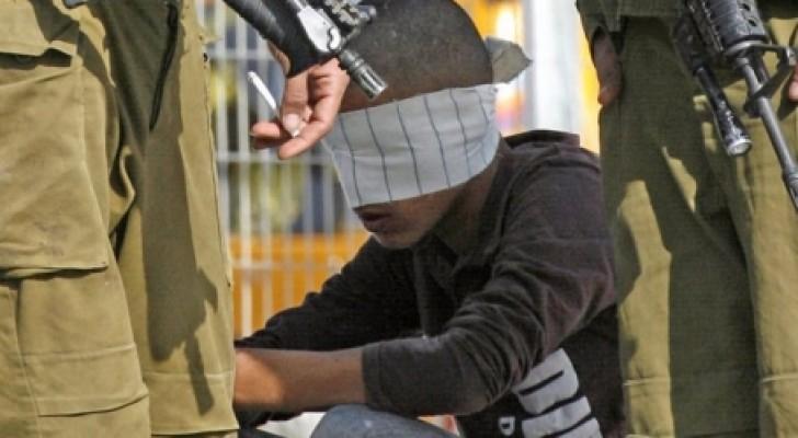 شرطة الاحتلال تعتقل طفلا فلسطينيا - ارشيفية