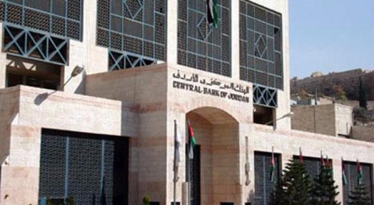 الحكومة تطرح الاصدار الأول من سندات الادخار للأفراد للاكتتاب العام